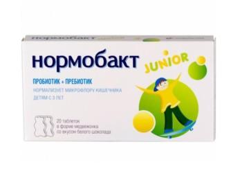 Лекарство от поноса для детей: 5 препаратов, устраняющих диарею