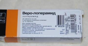 Аналоги Имодиума: обзор заменителей препарата