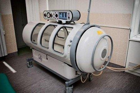 Аппарат для оксигенации