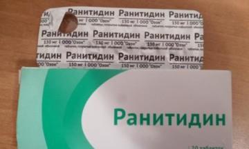 Лечение язвы желудка медикаментами: обзор препаратов