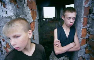 аддиктивное поведение подростков