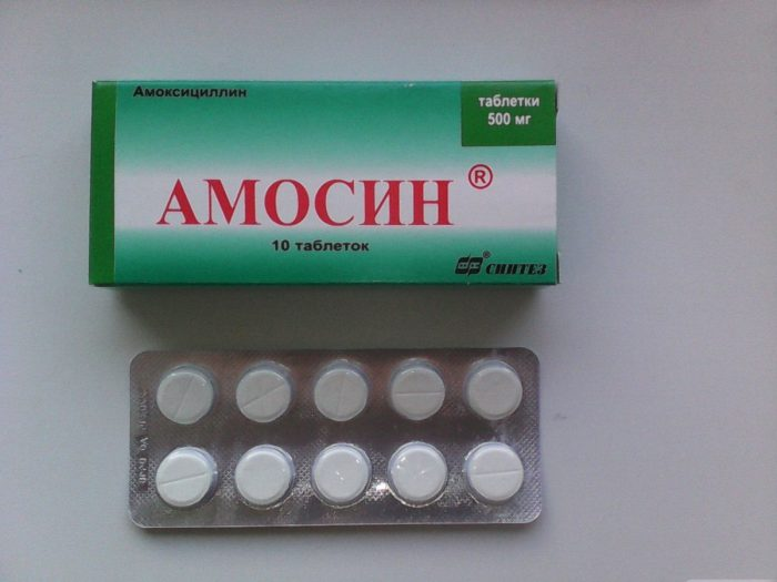 амосин 500 мг