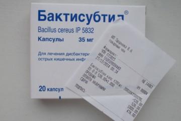 Аналоги Хилак Форте: обзор препаратов