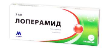Препараты при синдроме раздраженного кишечника: обзор лекарств