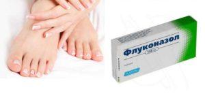 Флуконазол при грибке ногтей