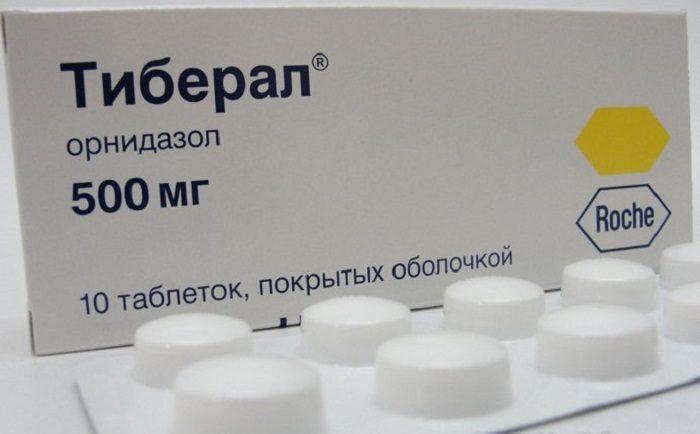 препараты от лямблий