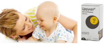 Церукал: инструкция по применению для детей