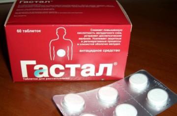 Обзор аптечных препаратов для лечения гастрита желудка