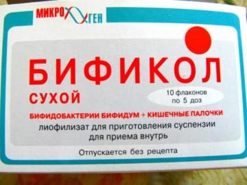 Лекарства при кишечной инфекции: обзор препаратов
