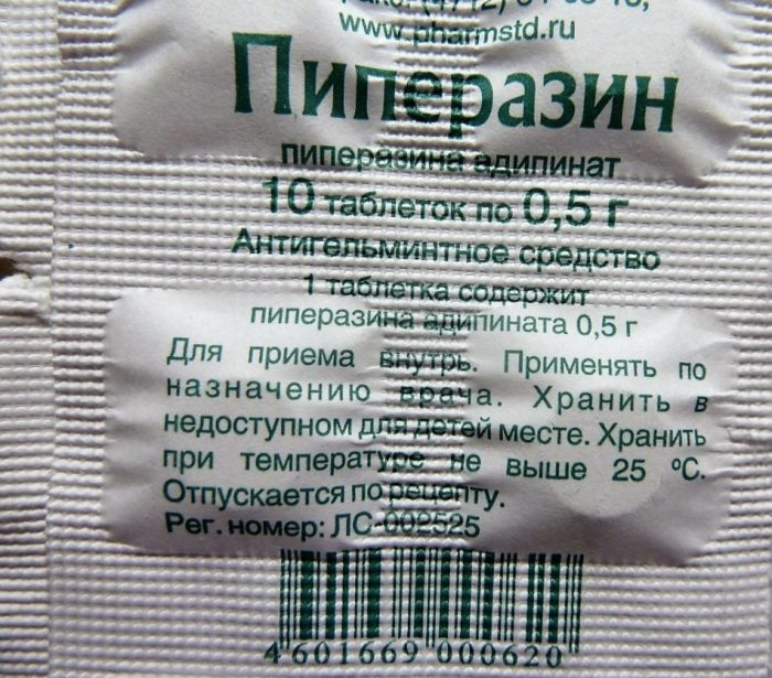 однокомпонентные таблетки от глистов