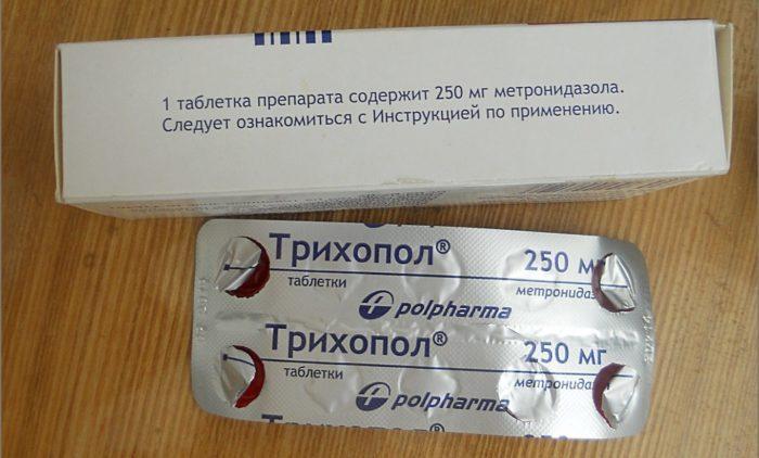 таблетки для перорального приема