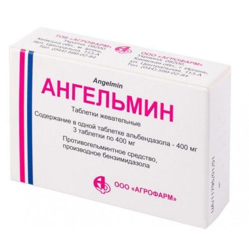 ангельмин помогает избавиться от кишечных форм гельминтозов
