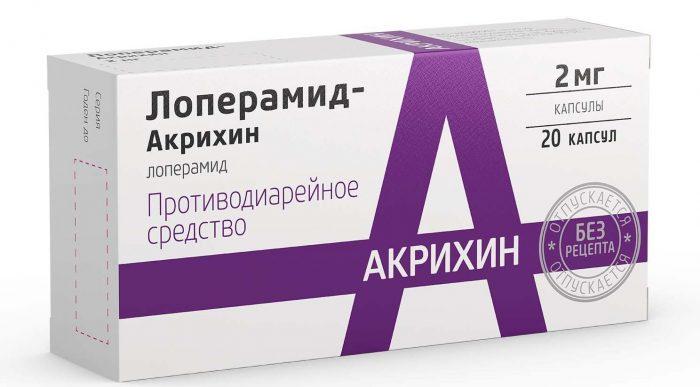 лекарственная форма препарата